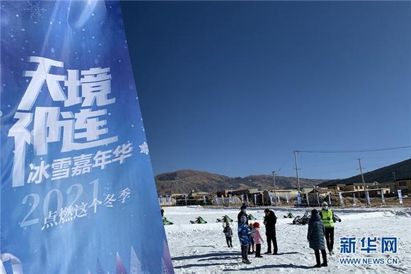 雪山、冰雕、滑雪……冬日祁连旅游的正确打开方式5.jpg