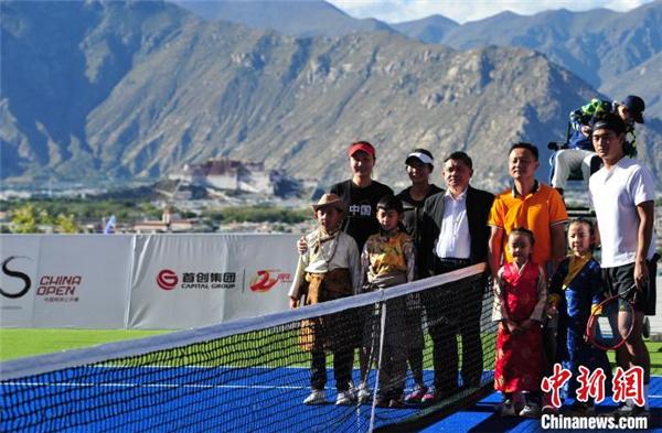 2020中网巅峰挑战赛走进拉萨 彭帅等知名运动员助力西藏公益2.jpg