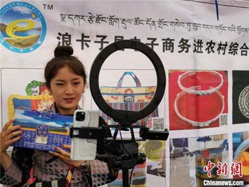 西藏山南打隆物交会启幕 首日交易额超274万元3.jpg