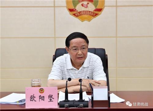 甘肃省政协召开专题协商座谈会建言更好发挥宗教界代表人士作用2.jpg