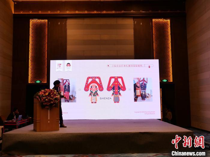 巴扎藏装女孩形象成为西藏那曲申扎县新IP1.jpg