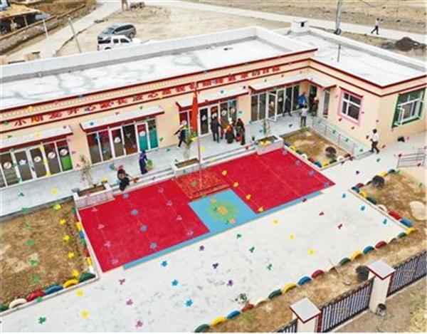 西藏日喀则28所高海拔乡村幼儿园启用1.jpg