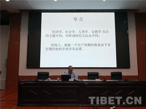中国藏学研究中心第一期青年学者研习营在京举行4.jpg