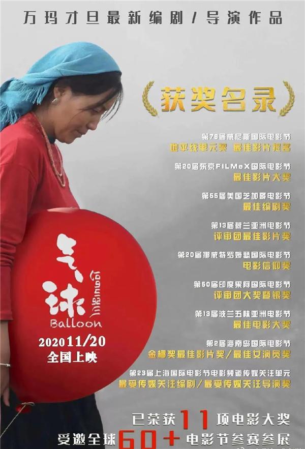 万玛才旦对话刘小东、杨飞云和朝戈:民族、乡土记忆和创作3.jpg