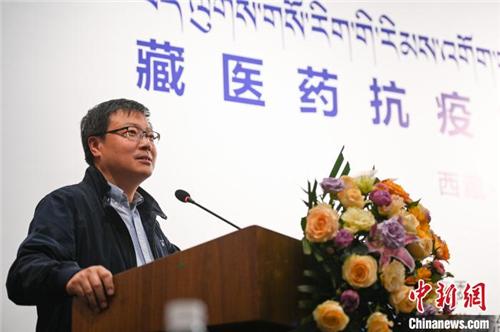 藏医药抗疫成果交流会在西藏拉萨举行3.jpg