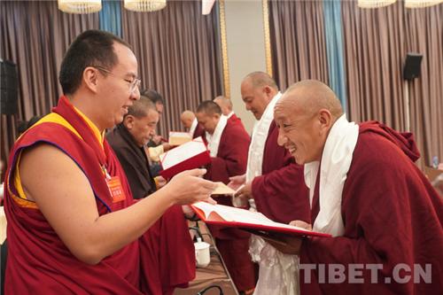 中佛协西藏分会第五届藏传佛教讲经阐释交流会召开2.jpg