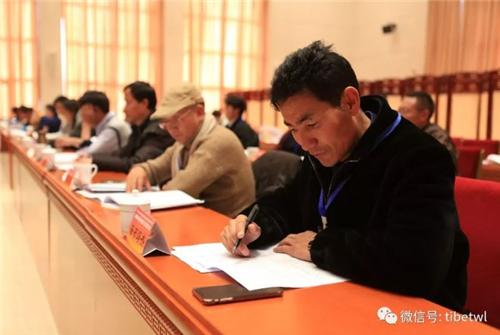 西藏自治区作家协会第六次代表大会在拉萨召开3.JPG