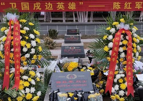 刚杰•索木东:红军,您听我们说——敬献卫国戍边英雄、西北师大校友陈红军烈士