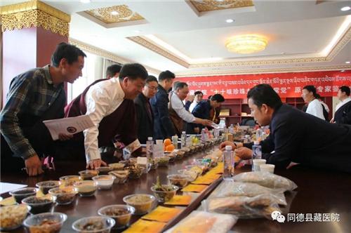 青海同德县藏医院举办藏药原材料专家鉴定会2.jpg