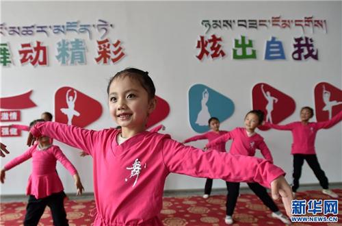 西藏首个省级青少年宫揭牌4.jpg