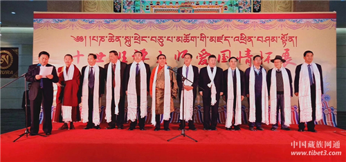 十世班禅大师爱国情怀展在青海省西宁市举行