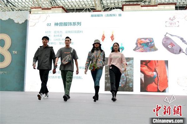 西藏举行旅游文创商品大赛:巧思妙想点亮文创路3.jpg