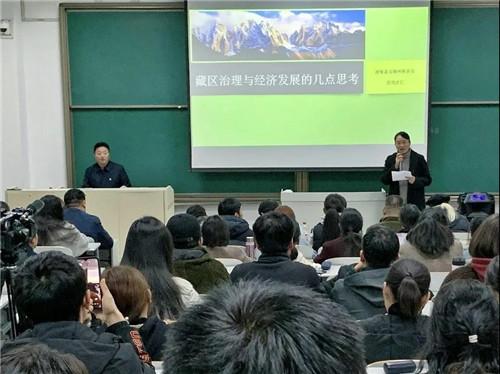 尼玛才仁:牧人是我的生态老师3.jpg