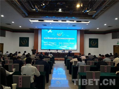 中国藏学研究中心第一期青年学者研习营在京举行1.jpg