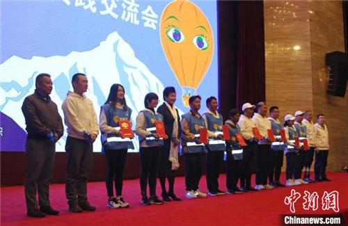 守护地球第三极 美丽公约活动助力西藏文明旅游发展1.jpg
