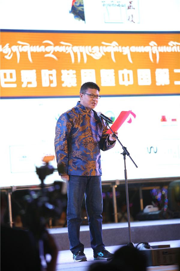 2018年为藏区文化艺术活动站台助力.jpg