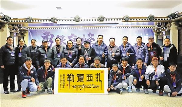 8848.8《勇攀高峰》全国首发纪念品活动在拉萨举行.jpg