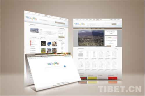 """""""云藏""""助力 藏文大跨步进入信息搜索时代"""