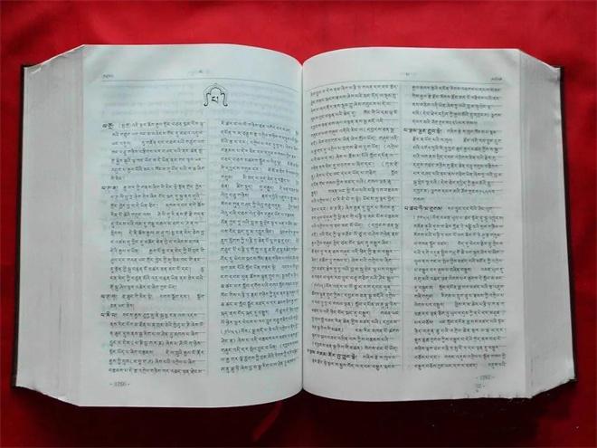 东噶•洛桑赤列:从活佛到大学教授8.jpg
