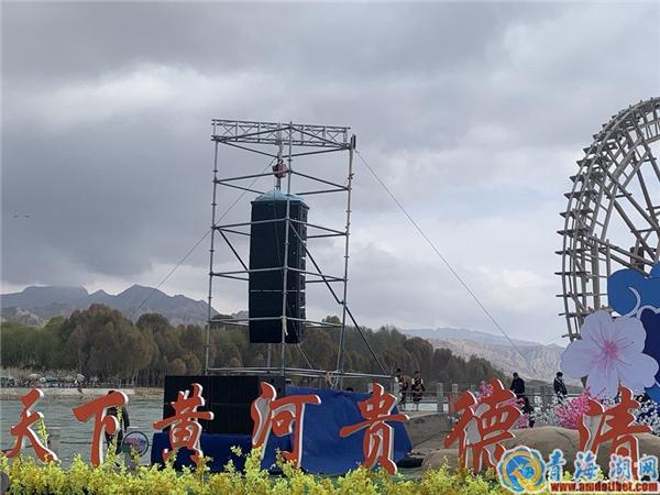 021年贵德第十六届黄河文化旅游季盛大开幕2.jpg