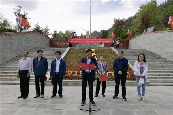甘南州文联举办纪念建党100周年红色题材文学创作采风活动1.jpg