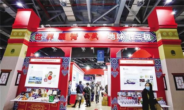 西藏拉萨18家企业参加中国国际商标品牌节1.jpg