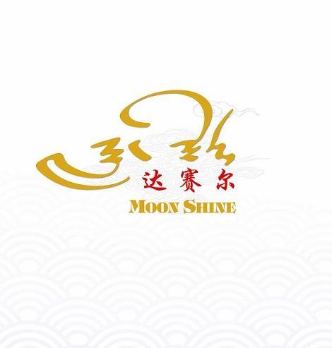 介绍几本藏族文学刊物