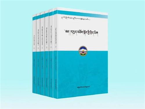 《阿坝卫生学校藏医护理教程》(1-6册)出版发行.jpg