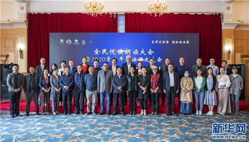 全民悦读朗诵大会西藏赛区在拉萨启动2.jpg