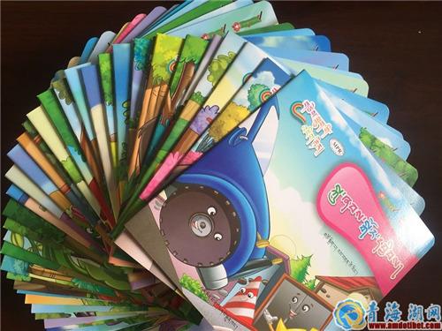 适合藏族低幼儿阅读的经典之作《宝贝世界》出版发行2.jpg