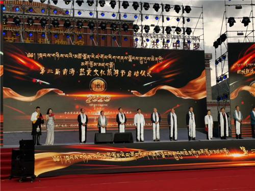第二届青海·热贡贝博旅游节系列活动拉开帷幕.jpg