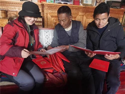 《西藏文学》《西藏文艺》在申扎开展主题实践活动3.jpg