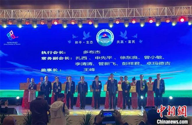 西藏自治区旅游业商会首届文化旅游高峰论坛举办1.jpg