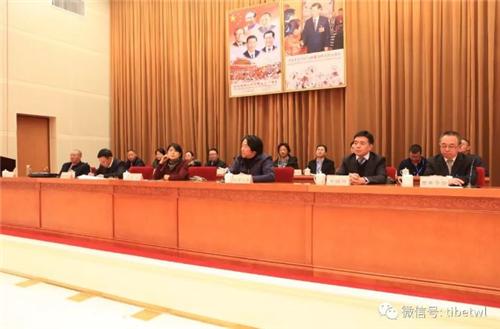 西藏自治区作家协会第六次代表大会在拉萨召开1.JPG