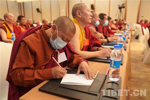 中佛协西藏分会第五届藏传佛教讲经阐释交流会召开6.jpg