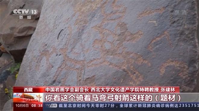 藏北凿刻岩画中的精灵背后藏着这些秘密7.jpg