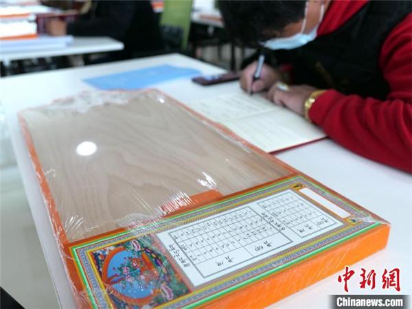 """首届""""杰松达孜""""藏历法培训班在拉萨开班2.jpg"""
