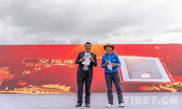 乡村振兴花为媒 第四届西藏·墨竹小油菜花文化旅游节开幕1.jpg