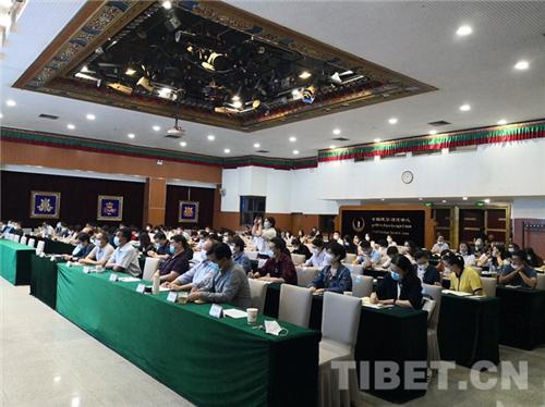 中国藏学研究中心第一期青年学者研习营在京举行2.jpg
