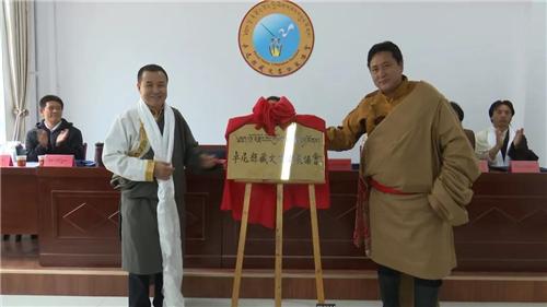 甘肃卓尼藏文书法家协会成立暨第一次代表大会召开2.jpg