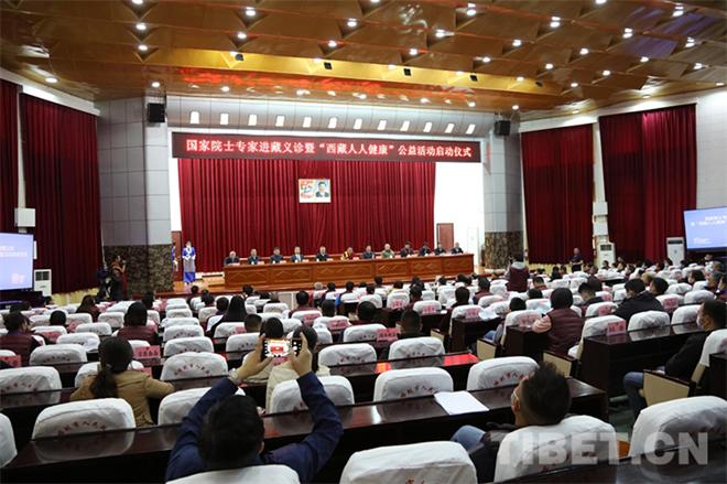 班禅:开展健康公益项目 助力西藏高质量发展1.jpg