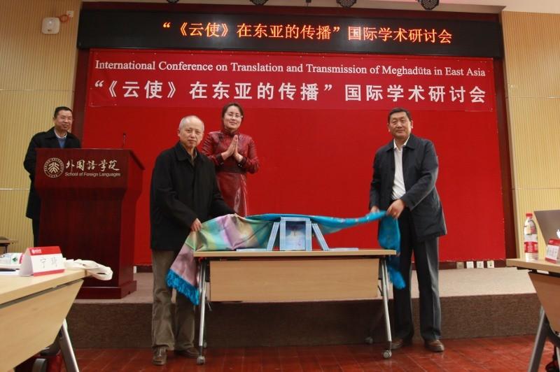 """""""《云使》在东亚的传播"""" 国际学术研讨会在北京大学"""