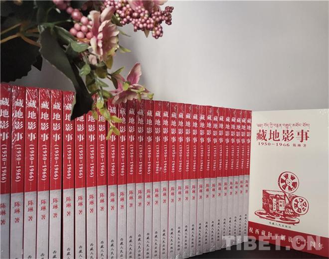 """1950-1966:藏族题材电影的""""五彩路""""4.jpg"""