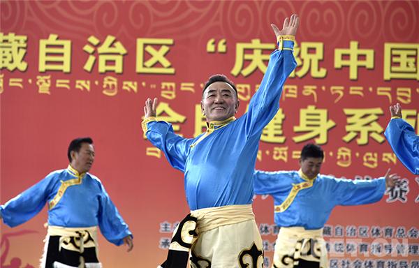西藏:广场舞比赛 展广大群众健康生活风貌2.jpg