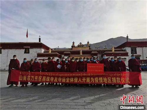 科学应对 共克时艰 西藏寺庙僧人为疫区祈福捐款5.jpg
