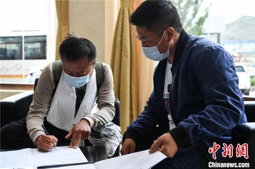 跨省旅游重启 西藏迎来首个跨省旅游团4.jpg