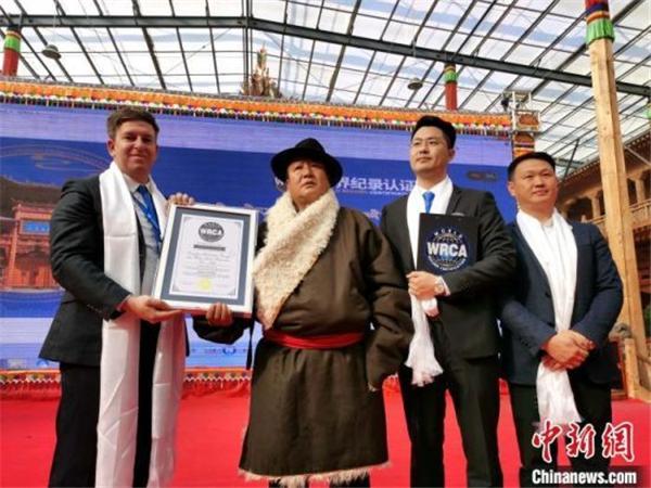 """青海一""""藏家大院""""被认证为""""世界最大的木结构四合院""""1.jpg"""