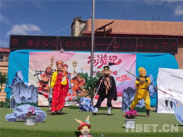 理塘县:新编戏剧进校园 趣味美育润童心2.jpg
