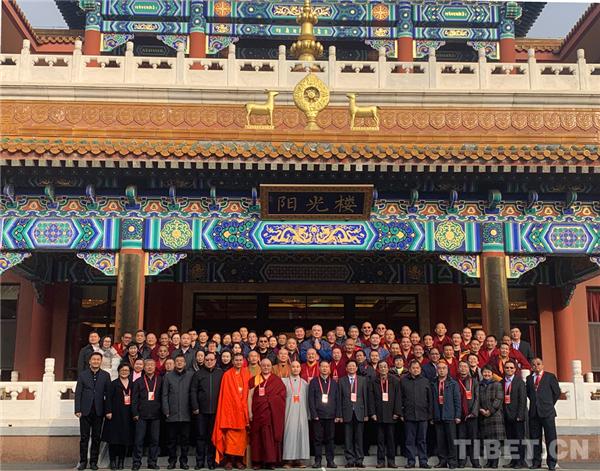 第五届黄寺论坛在京举行3.jpg