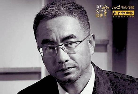 """万玛才旦荣获2020南方文学盛典""""年度小说家"""""""